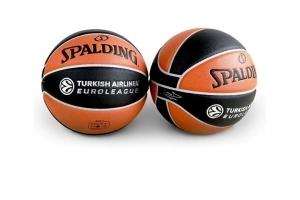 SPALDING: Specialus pasiūlymas varžybų kamuoliui